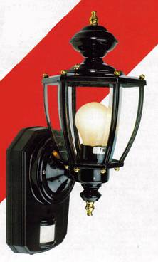 Domovní nástěnné svítidlo s PIR čidlem
