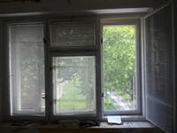 Původní kastlové okno